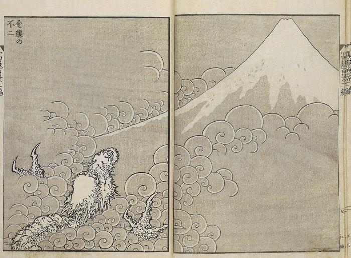 Katsushika-Hokusai 1834-1835