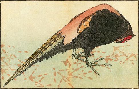 Katsushika-Hokusai 1814-1814