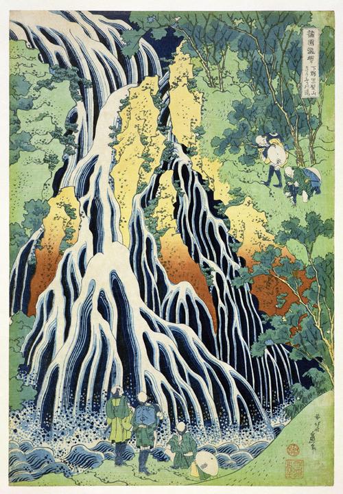 Katsushika-Hokusai 1833-1833