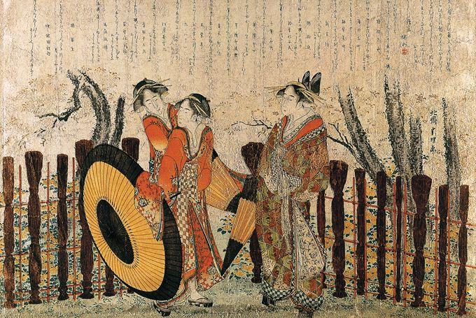 Kasushika Hokusai