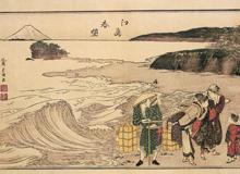 Katsushika-Hokusai 1831-1832