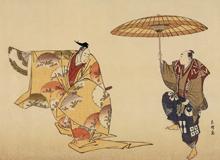 Katsushika-Hokusai 1830-1832