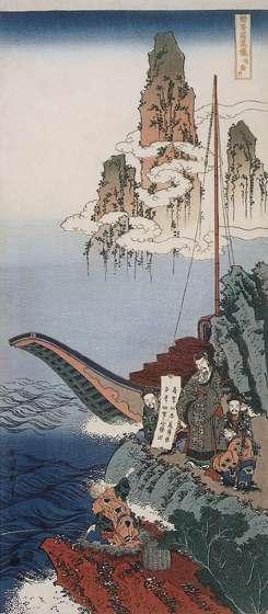 Katsushika-Hokusai 1833-1834